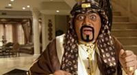 Sheik Mencia