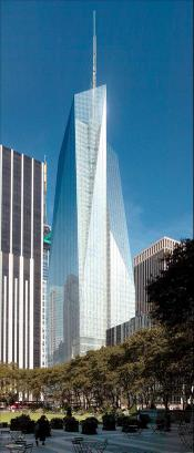Bofa_tower